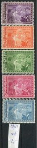265637 Guinea 1964 year MNH stamps set Eleanor Roosevelt