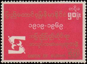 Burma #210-211, Complete Set(2), Never Hinged