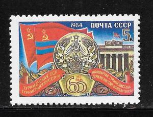 Russia #5305 MNH Single