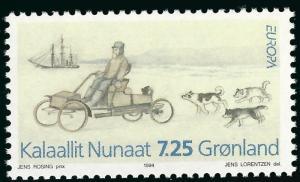 Nice Greenland #269 MNH VF...Kalaallit is Hot now!