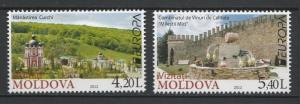 Moldova 2012 CEPT Europa Visit Moldova 2 MNH stamps