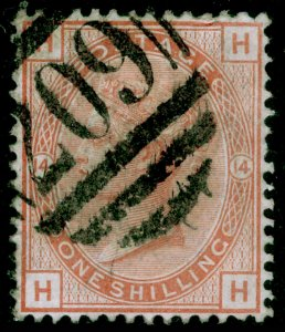 SG163, 1s orange-brown plate 14, USED. Cat £170. HH