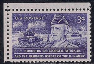 1026 3 cent General George S. Patton mint OG NH XF