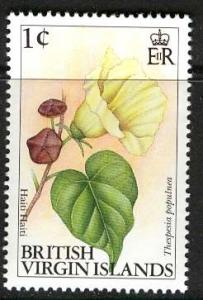 British Virgin Islands; 1991-92: Sc. # 692: **/MNH Single Stamp