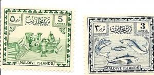 Maldive Islands 21-22 MNH