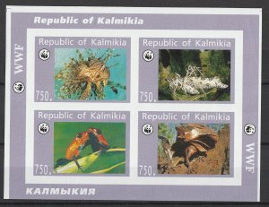 Kalmykia MNH S/S Insects WWF