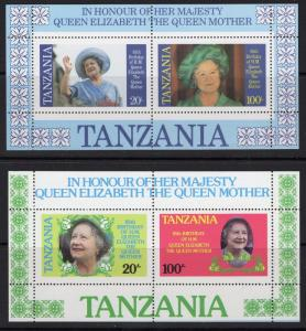 TANZANIA SGMS429 1985 QUEEN MOTHER MNH