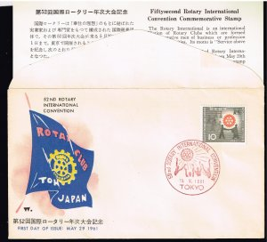 JAPAN STAMP 1961 ROTARY CLUB FDC