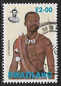 Swaziland # 675 - Ligcebesha - used....{BRN17}