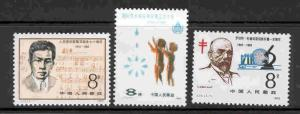 CHINA PRC 1773, 1774, 1775 MNH 1982 ISSUES