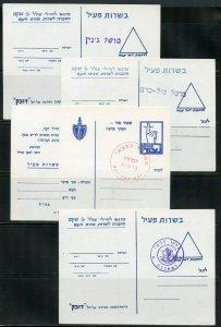 ISRAEL LOT OF FOUR CARTOON MILITARY POSTCARD MINT &  CANCELED