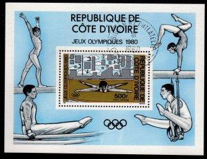 Ivory Coast - Cancelled Souvenir Sheet Scott #C70 (Olympics: Gymnastics)