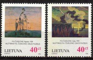 Lithuania 1996 Art Paintings M.K.  Ciurlionis set of 2 MNH
