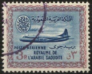 SAUDI ARABIA 1960 Scott C9, Used, VF, 3p Airplane Jet