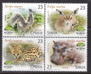 Serbia, Fauna, Animals, Birds / MNH / 2017