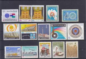 Lot  OF 12 Complete SET From SAUDI ARABIA 1980-88 ISSUE  All MNH