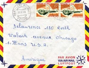Chad 15F Musical Instruments (2) 1968 Fort-Lamy Mosquee, Tchad Airmail to Chi...