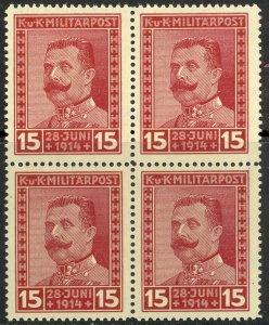 BOSNIA AND HERZEGOVINA 1917 15h ARCHDUKE MEMORIAL BLOCK 4 Semi Postal Sc B14 MNH