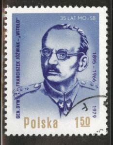 Poland Scott 2358 Used CTO favor canceled stamp 1979