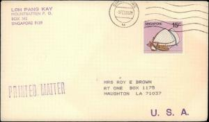 SINGAPORE 1984 SINGLE SHIP TO UNITED STATES