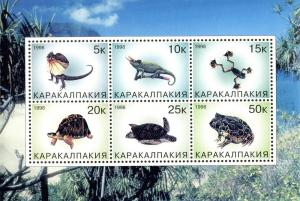 RUSSIA LOCAL SHEET IMPERF FROGS TURTLES LIZARDS REPTILS