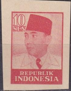 Indonesia 10 sen Red Imperf Proof  (K2093L)