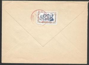 GB LUNDY 1977 cover to Reigate, 10p Jubilee on reverse.....................48705