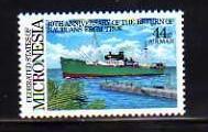Micronesia MNH sc# C20 Ship 08CV  $1.40