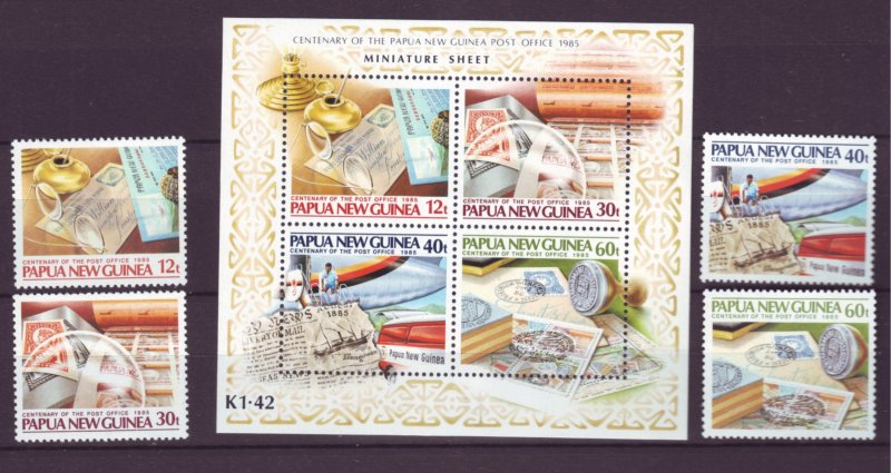 Z520 Jlstamp1985 png set + s/s mnh #627-31 stamps