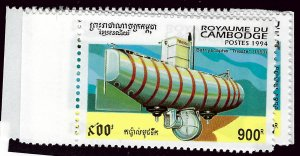 Cambodia SC #1379-1383 Mint VF SCV$6....Buy before prices go up!