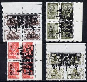Georgia - Chess opt set of 4 values, each design opt'd on...