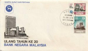 1979 20th Anniversary of the Central Bank of Malaysia FDC SG#198-199