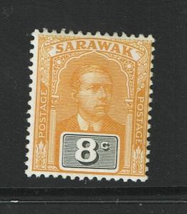 Sarawak SG# 54, Mint Hinged, Hinge Remnant - S984