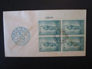 Philippines 1946 6 Cent Independence Issue Plate BK4 FDC - Z4902