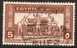 EGYPT 163, AGRICULTURAL & INDUSTRIAL EXHIBITION. USED. F-VF. (321)