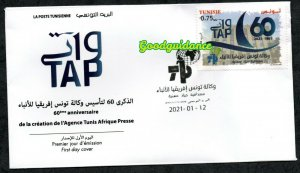 2021- Tunisia- 60th anniversary of the creation of TAP News Agency-  FDC