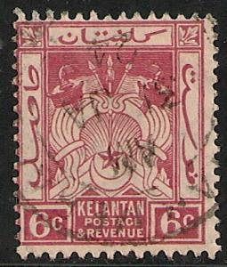 Malaya - Kelantan #21 FVF USED - 1921 5c Symbols Of Gov't