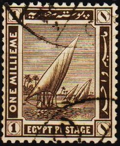 Egypt. 1914 1m S.G.73 Fine Used