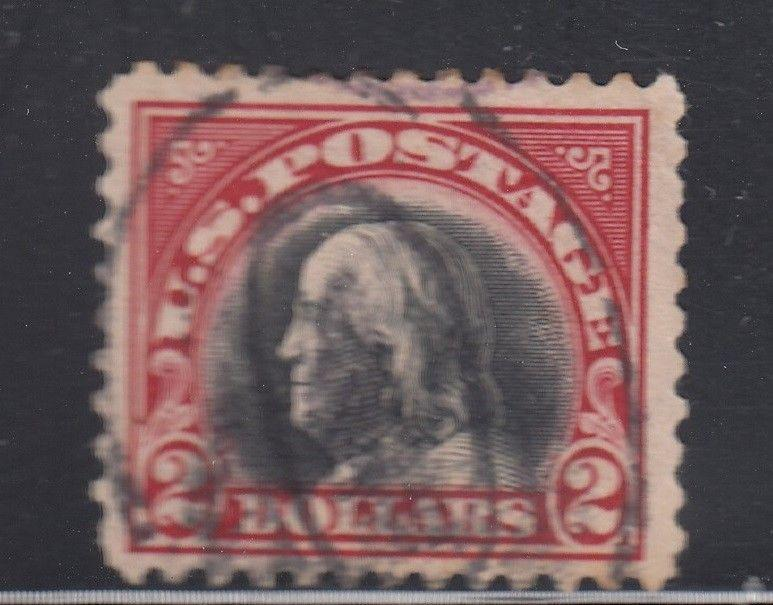547 VF used neat cancel and nice color ! cv $ 40 ! see pic !