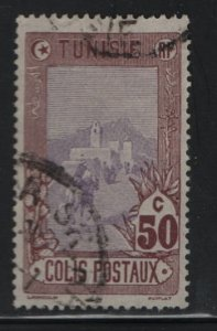 TUNISIA , Q6, USED, 1906 Mail delivery