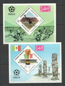 NW0211 IMPERF 1970 YEMEN WORLD CUP MEXICO FOOTBALL BL216-17 MICHEL 12 EURO MNH
