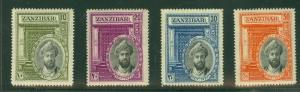 ZANZIBAR #214-17 Complete set, og, NH Scott $39.00