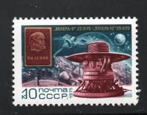 Russia (1975)  Scott # 4392  MNH