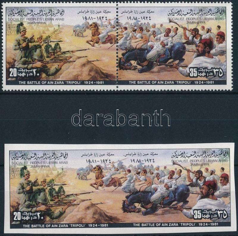 Libya stamp Italian colonialism perforated and imperforated set 1981 WS237811