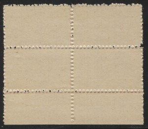 SAUDI ARABIA 1943 1/8g Tax stamp Block of 4, Scott RA4 / SG 347, CV £380, $500