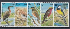 KENYA 1984  RARE BIRDS OF KENYA  SET OF 5   MNH