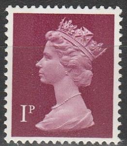 Great Britain #MH23 MNH F-VF (V1629)