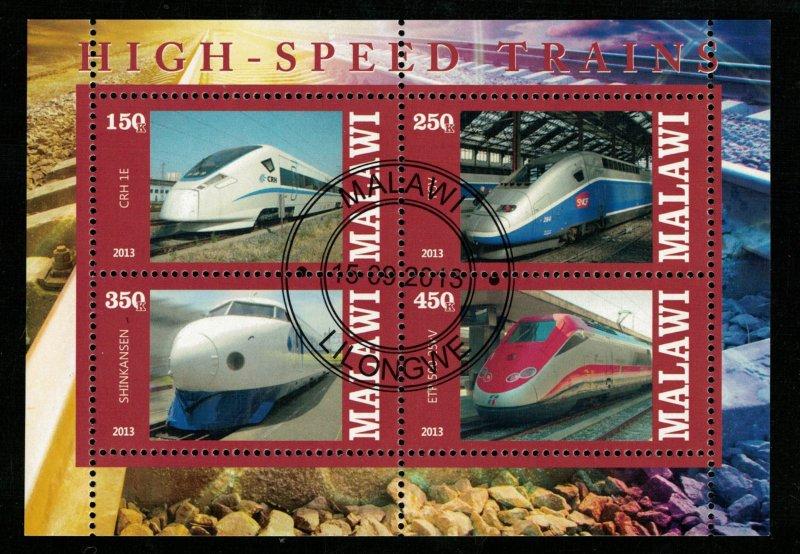High-speed Trains, Block (Т-5580)