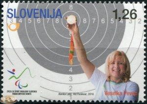 Slovenia. 2016. Slovene Paralympic Medals - Veselka Pevec (MNH OG) Stamp