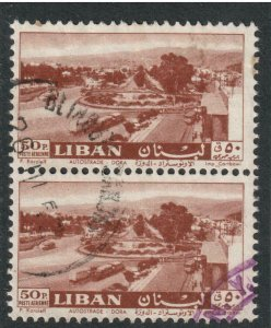 Lebanon Airmail # C315 , Highway Circle Dora , F-VF used Pair - I Combine S/H